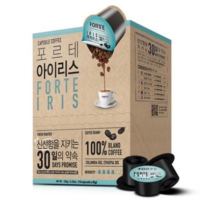 마루느루 포르테 반자동 커피머신 캡슐 아이리스