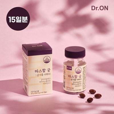 [닥터오앤] 따스할궁 15일분 감마리놀렌산 비타민D,E 여성영양제