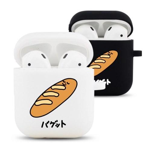 바게트 디자인 실리콘 에어팟 케이스