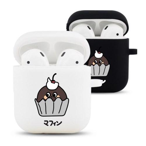 컵케이크 디자인 실리콘 에어팟 케이스