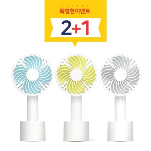[에비에어]E 휴대용 선풍기 핸디팬 핸디서큘레이터 R3 2+1 패키지