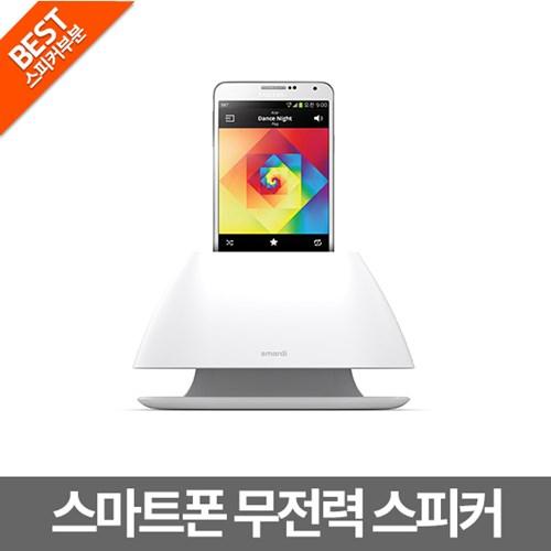 TD SONG-E 스마트폰 무전원 스피커 / 거치형 무전력