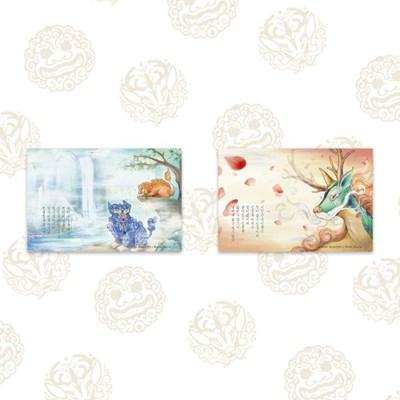 전통 영물 엽서