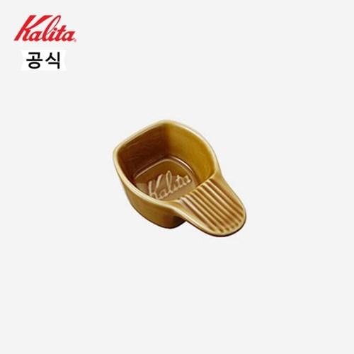 칼리타 파스텔 계량컵-브라운