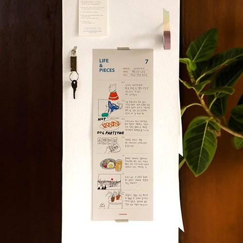 라이프앤피시스 포스터 세트 - B (3종)