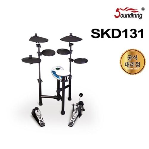 전자드럼 사운드킹 SKD131 디지털드럼