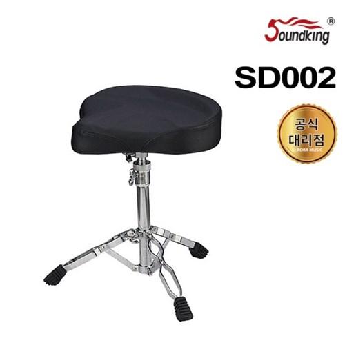 드럼의자 사운드킹 SD002 고급형