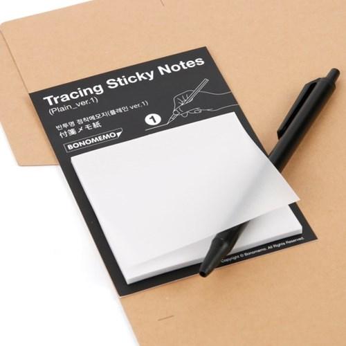 Tracing Sticky Notes-Plain ver.1(반투명 점착메모지-플레인 ver.1)