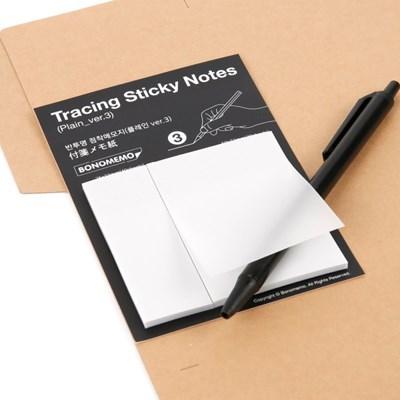 Tracing Sticky Notes-Plain ver.3(반투명 점착메모지-플레인 ver.3)