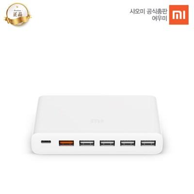 [공식총판]샤오미 6포트 USB 6구 멀티 충전기/초고속충전/60W/C타입
