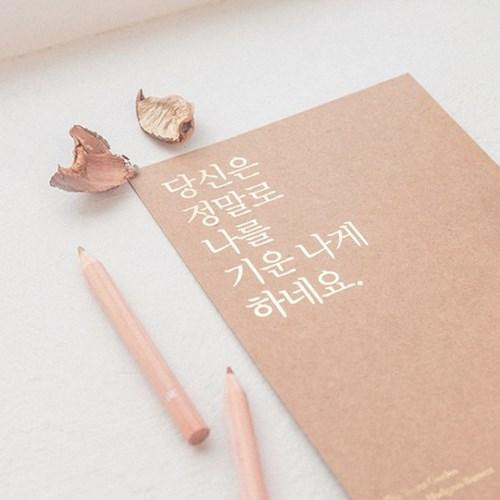책속의 한줄, 금박 감성엽서_감사 4종
