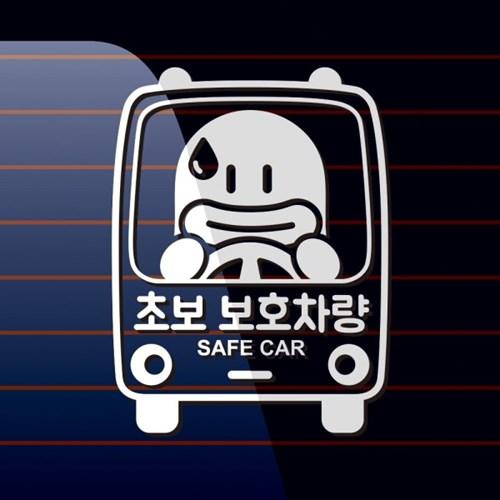 캐찹 자동차스티커 오우덕 자동차 초보 보호차량_07
