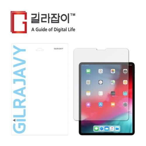 아이패드프로 12.9 3세대 2018 종이질감 강화유리 (후면1매포함)