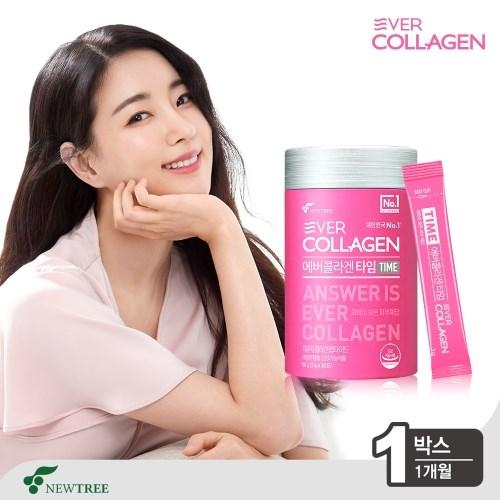[액티브유] 에버콜라겐 타임 1박스(1개월)