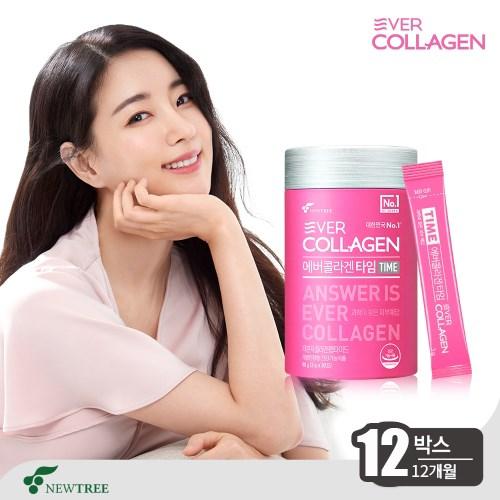 [액티브유] 에버콜라겐 타임 12박스(12개월)