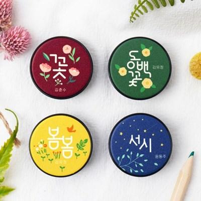 한국문학 포스트 그립 (4types)