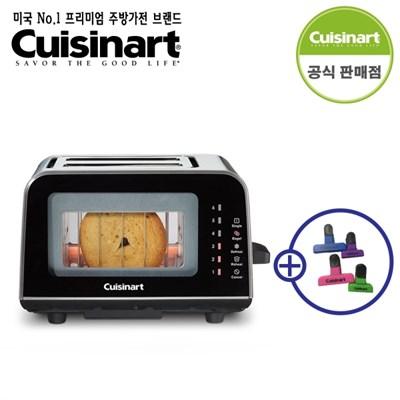 쿠진아트 글래스 2구 토스터기 CPT-3000KR+자석클립