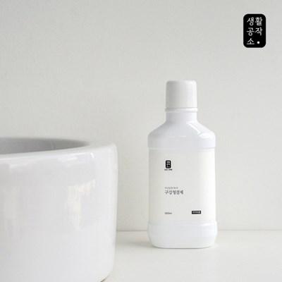 [생활공작소] 구강청결제 500ml x 2개 / 4개