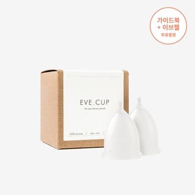 [EVE] 이브컵 1+1 세트 나의 첫 생리컵 가이드북+젤샘플 증정