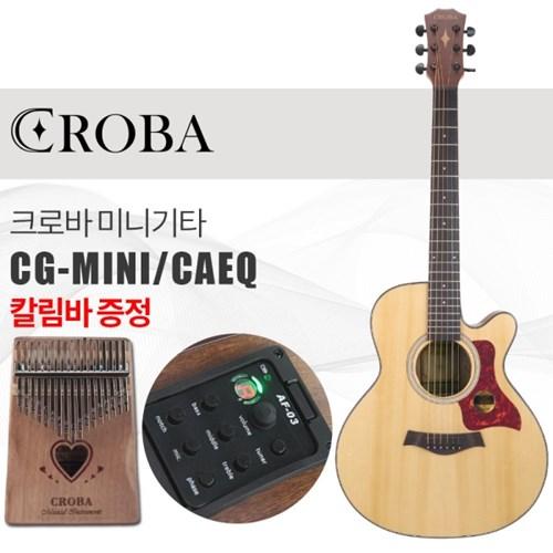 크로바 미니기타 CG-MINI/CAEQ 컷어웨이 어쿠스틱기타 EQ