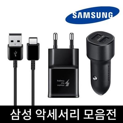 TD 삼성 정품 USB C타입 충전기 케이블 갤럭시 노트10