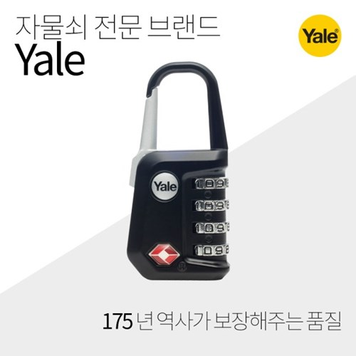 Yale 트래블락 TSA 번호키 자물쇠_(1080687)