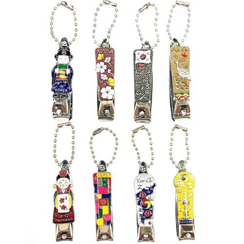 한국기념품 전통문양 신랑신부 미니 손톱깎이(8개)
