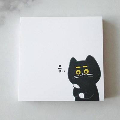 마을프렌즈 고양이 생각중 메모패드