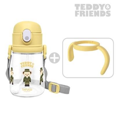 테디베어 프렌즈 트라이탄 빨대컵 360ml 옐로우 노랑 / 목걸이 물병