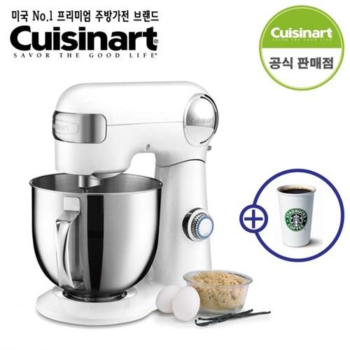쿠진아트 5.2L 마스터 반죽기 SM-50KR+커피쿠폰