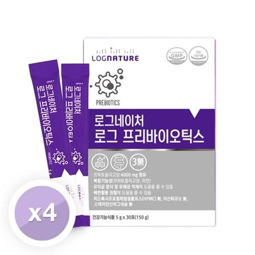 [로그네이처] 로그 프리바이오틱스 4박스 120포 (4개월분)