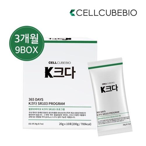 셀큐브바이오 K크다 3개월 (9box)_(870772)