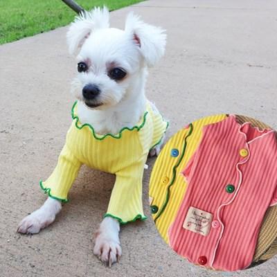 오색단추 셔링 가디건 신축성 좋은 강아지옷 애견가을옷