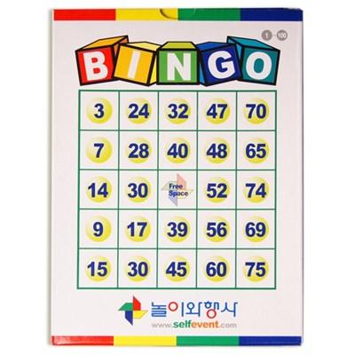 놀이와행사 빙고 카드_(1112811)