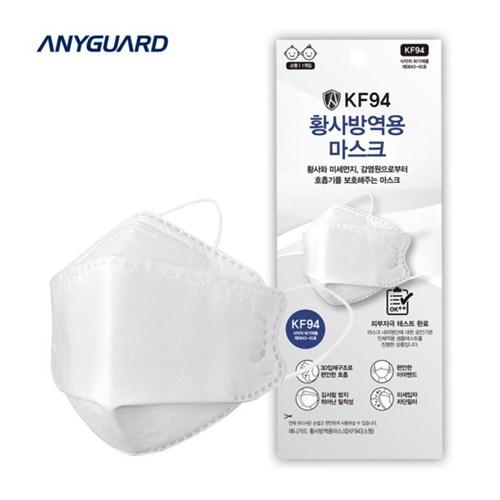 [애니가드] 황사마스크 KF94 소형(아동) 1개입_(701650184)