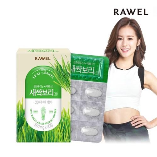 [로엘] 새싹보리정 1통(500mg x 30)/클로렐라 함유