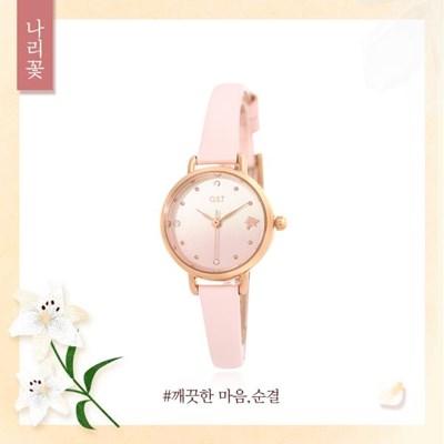 [나리꽃]  '깨끗한마음' 핑크빛 가죽시계 OTW119904APP