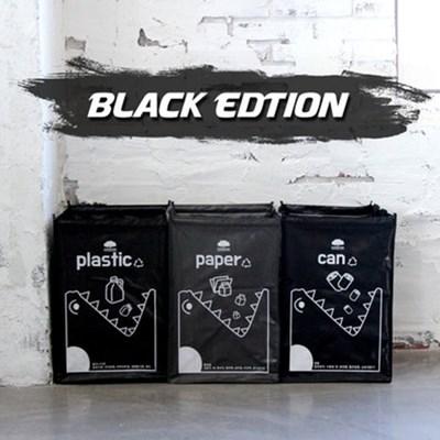 [유로파크] 블랙 크릉이 분리수거함 (JODL0147)