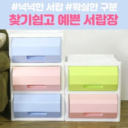 네임서랍장 3단 플라스틱 서랍장 수납장 정리 옷장_(1471578)