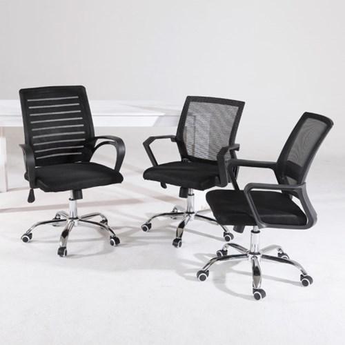 포근한 메쉬의자 4종 학생의자 사무용 컴퓨터의자