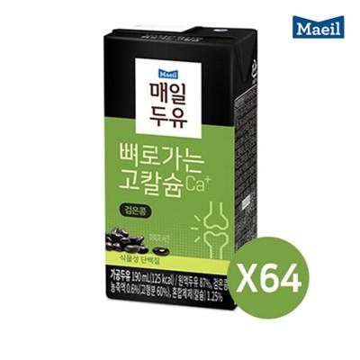 [매일유업] 뼈로가는 칼슘두유 검은콩진 190mlx64개_(10633391)
