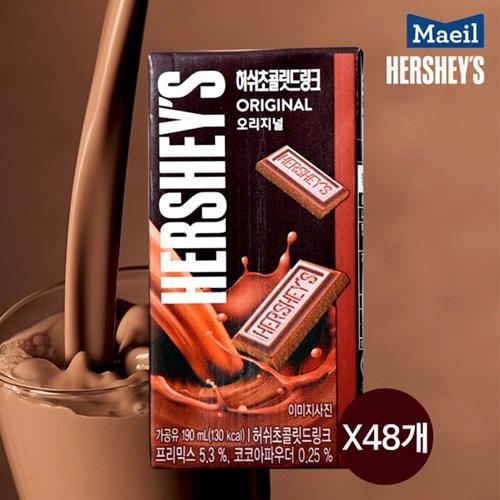 [매일유업] 허쉬 초콜릿 드링크 오리지널 190mlx48개_(10633379)