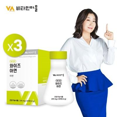 [비타민마을] 와이즈 아연 3박스 180정(총6개월분)