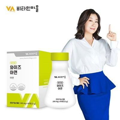 [비타민마을] 와이즈 아연 1박스 60정(총2개월분)