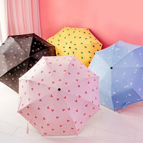 접이식 암막 양산 자외선차단 uv 20대 3단 우양산 우산