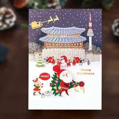 크리스마스카드 FS1032-5