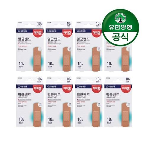 [유한양행]해피홈 멸균밴드(표준형) 10매입 8개(총 80매_(2155874)
