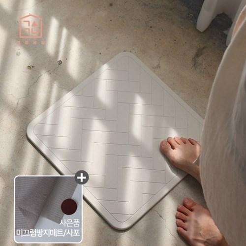 수분 순삭 음각 규조토 발매트 욕실매트 (미끄럼방지패드&사포 증정)
