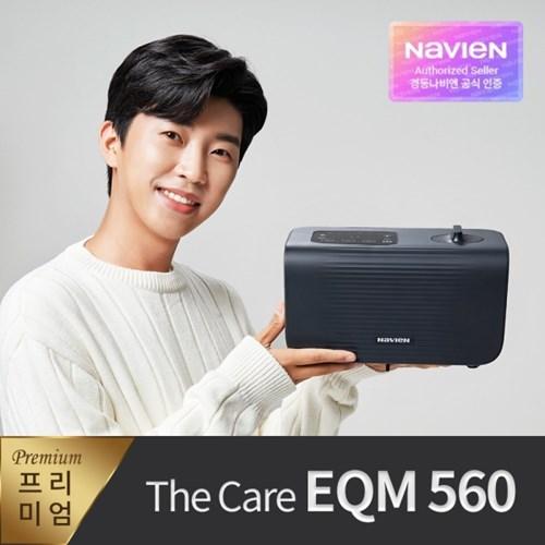 [경동나비엔] 온수매트 The Care EQM560 시리즈
