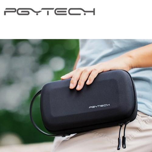 PGYTECH 매빅2 휴대용 미니 하드케이스 P-HA-032